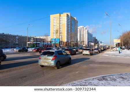 EKATERINBURG, RUSSIA - DECEMBER 06, 2014: Street in the center of Ekaterinburg. Ekaterinburg city in a center Russia - stock photo