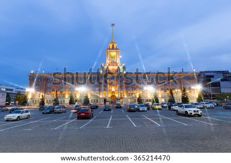 Ekaterinburg, Russia - May 20, 2014: Building of city administration (City Hall) in Yekaterinburg. Yekaterinburg: city in a center Russia - stock photo