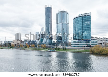 Ekaterinburg, Russia, October 1, 2015: Tall buildings under construction in Yekaterinburg
