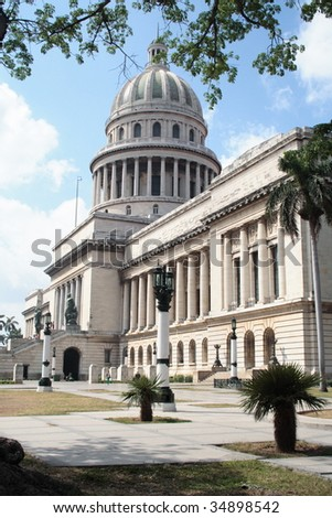 El Capitolio building, Havana, Cuba - stock photo