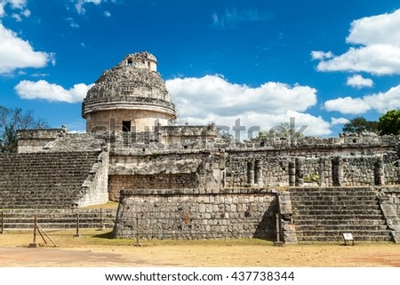 El Caracol, the Observatory in ancient Mayan city Chichen Itza, Mexico