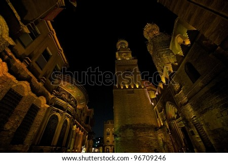 El Moez street night view - stock photo