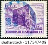 "EL SALVADOR - CIRCA 1953: A stamp printed in El Salvador from the ""Independence "" issue shows Campanile of Our Saviour, circa 1953. - stock photo"