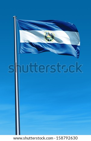 El Salvador flag waving on the wind - stock photo