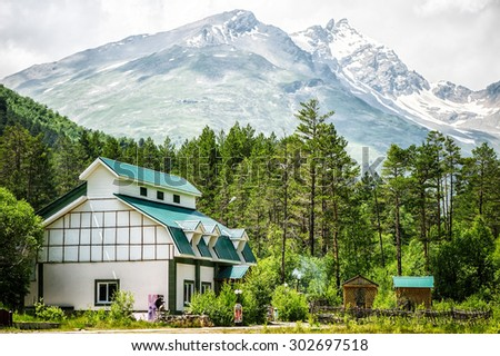ELBRUS REGION - July 10: Glade of Narzan in mountains of North Caucasus, Kabardino-Balkar Republic in July 10, 2015 in Glade of Narzan, Elbrus region, Russia  - stock photo