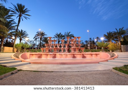 Elche, Spain. February 17, 2016: Fountain of Glorieta de Elche, is currently located in the Municipal City Park.