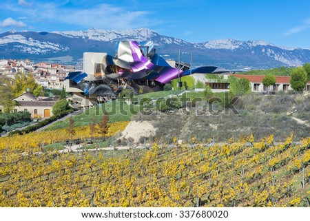 ELCIEGO, SPAIN - NOV 6: The modern winery of Marques de Riscal on November 6, 2015 in Elciego, Basque Country, Spain. This modern winery, designed by Frank Gehry, was built in 2007.