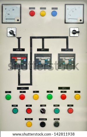 Electric control system in an office building. - stock photo