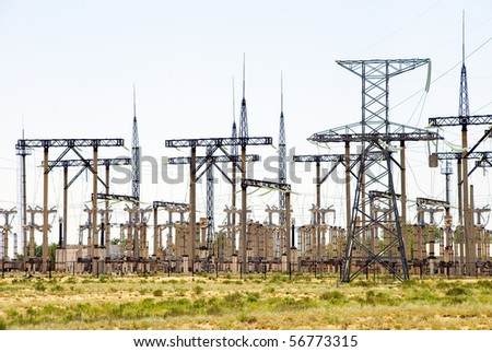 Electric substation - stock photo