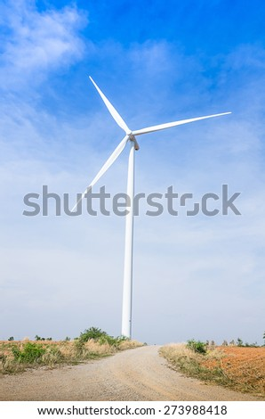 Electrical Eco power maker wind turbine in cassava farm - Huay bong, Dan Khun Tod, Nakhon Ratchasima, Thailand