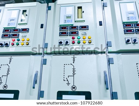 electrical energy  substation in a power plant. - stock photo