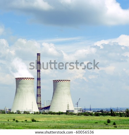 Electrical Power Plant - stock photo