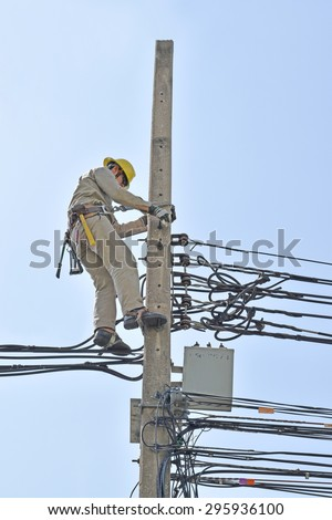 Electrician repair of electric power system  - stock photo