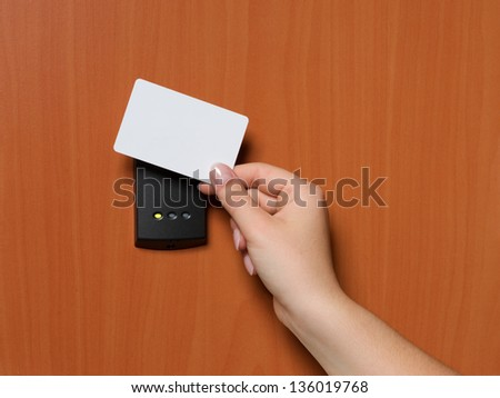 electronic key system to lock and unlock doors - stock photo