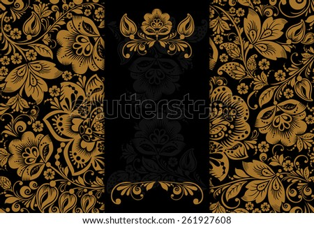 Elegant background with floral ornament and place for text. Floral elements, ornate background. Raster version - stock photo