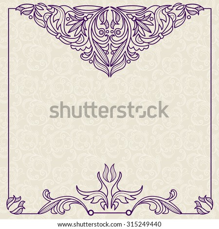 Elegant background with lace ornament and place for text. - stock photo