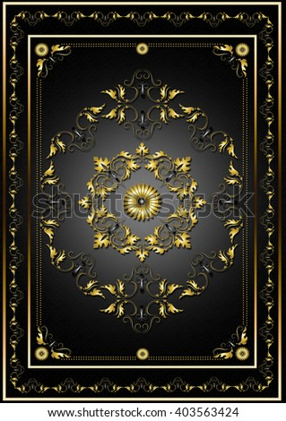 Elegant black textured background with frame from gold ornamental pattern  - stock photo