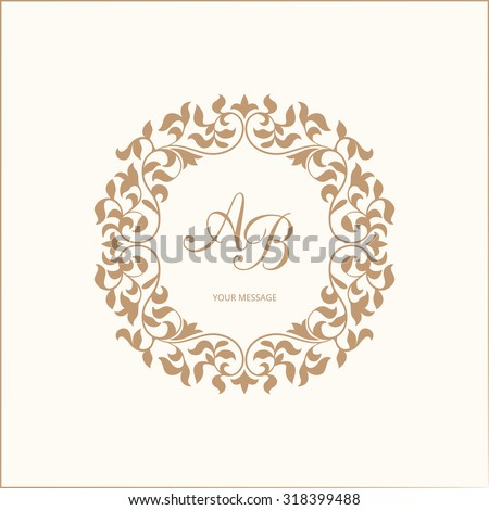Elegant floral monogram design template for one or two letters . Wedding monogram. Calligraphic elegant ornament.  - stock photo