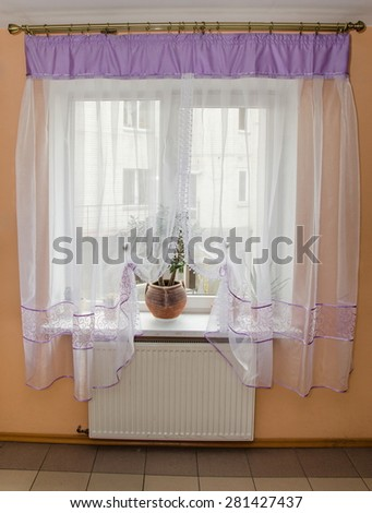Elegant Light Curtains (tulle) On The Window In The Kitchen