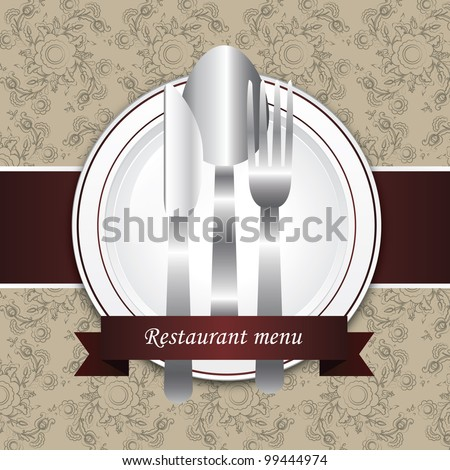 Elegant restaurant menu - stock photo