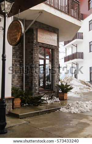 Element houses architecture. Sochi, Russia - 30 December, 2016. Winter mountain ski resort Rosa Khutor.