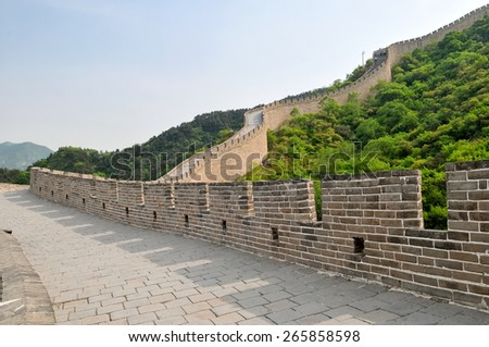 Element of the Great Wall of China near Beijing - stock photo