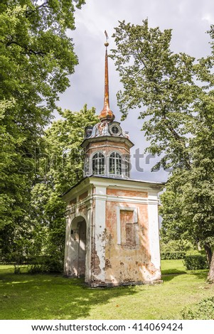 Elements of architecture and buildings in the baroque style in the summer - stock photo
