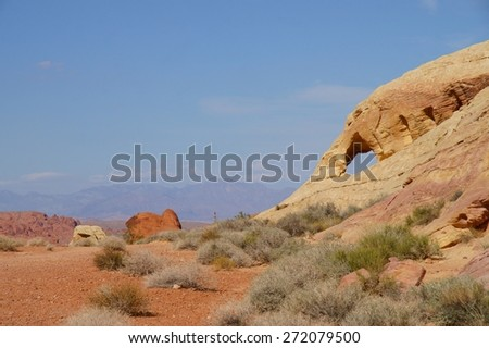 Elephant-shaped mountain in Valley Of Fire State Park, Nevada, USA. - stock photo