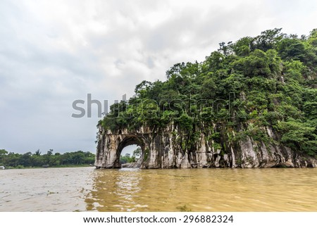 Elephant Trunk Hill in Guilin, China - stock photo