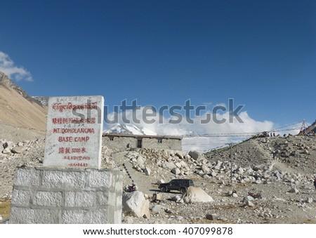 Elevation milestone at Mount Everest Base Camp indicating altitude of 5200 above sea level. - stock photo