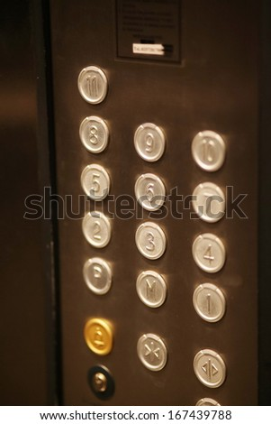 Elevator buttons.Night light. - stock photo