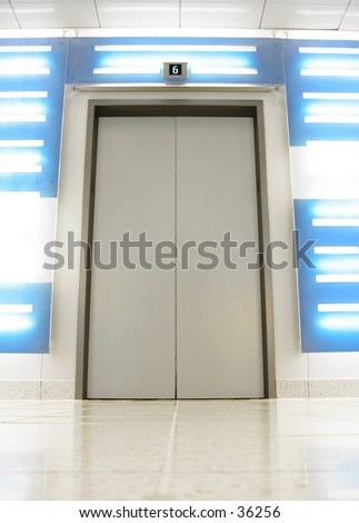 Elevator Door Close (1 of 2 Photo)