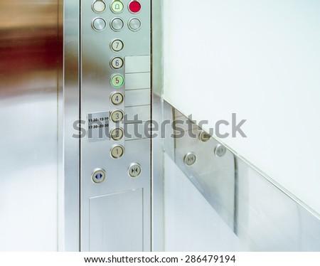 elevator Interior  - stock photo