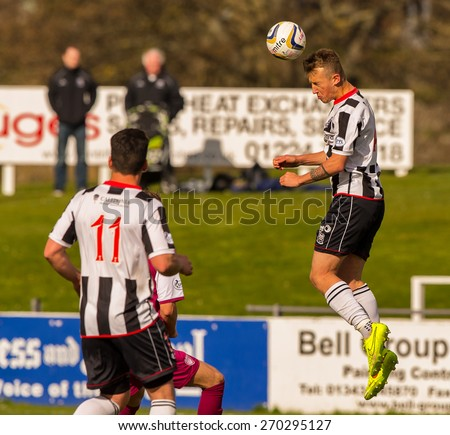 ELGIN, MORAY, SCOTLAND - 11 APRIL: This is scene with the football match of Elgin City FC v Arbroath FC in the Scottish League 2 at Elgin City Stadium, Moray, Scotland on 11 April 2015.