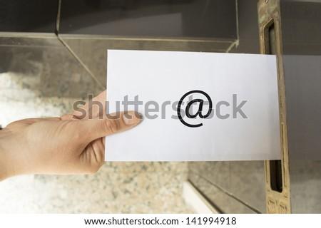 Email Envelope Symbol - stock photo