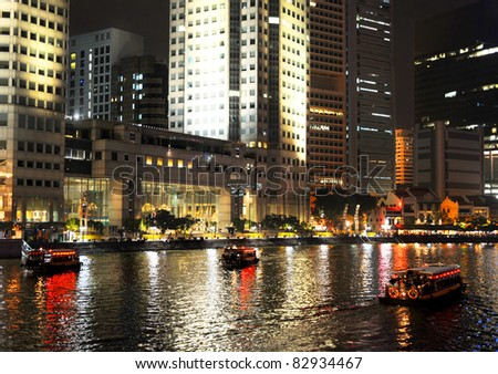 Embankment of Singapore in the evening