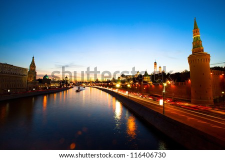 Embankment of the Moskva River near Kremlin in the evening.