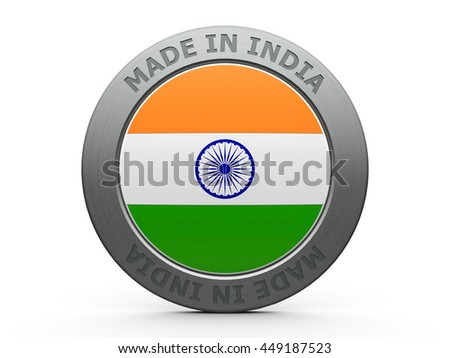 Emblem - made in India, three-dimensional rendering, 3D illustration