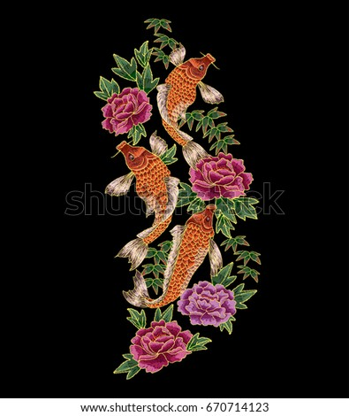 Carp Stock Images, Royalty-Free Images & Vectors ...