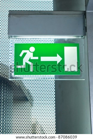 emergency exit door - stock photo
