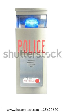 Emergency help Police sign isolated on white - stock photo