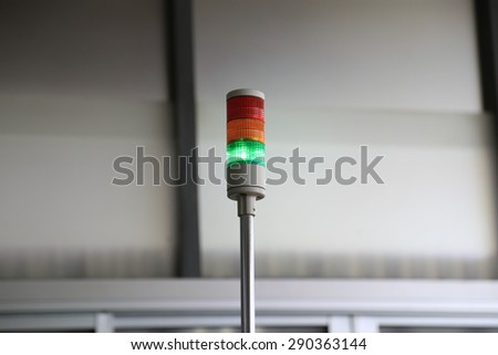 emergency light - stock photo