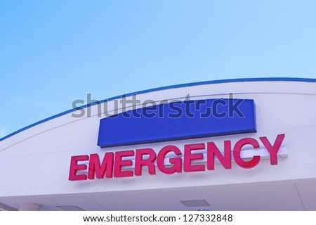 emergency room building exterior close up - stock photo