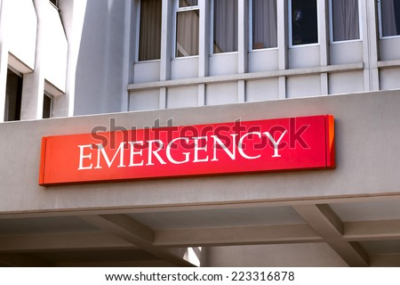 emergency room sign - stock photo