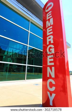 emergency room sign - stock photo