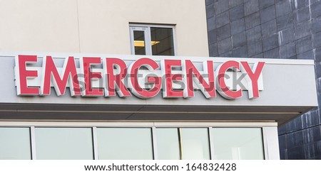 Emergency sign outside ER - stock photo