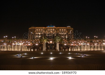 Emirates Palace at night (Abu Dhabi, UAE)