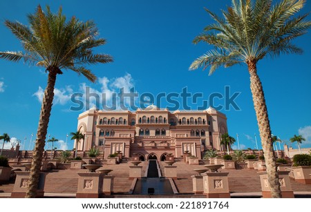 Emirates Palace Hotel building, Abu Dhabi UAE. Emirates Palace is one of the most luxurious hotels in the world.
