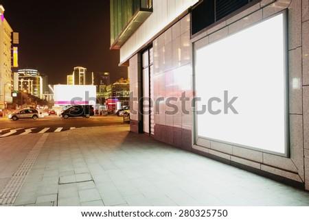 empty billboard on the street - stock photo
