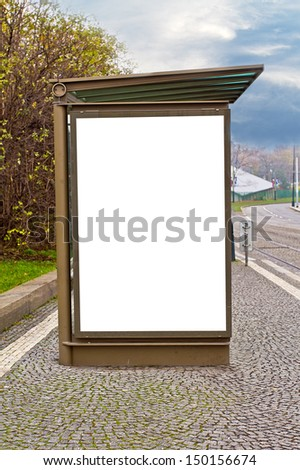 Empty Billboard On The Street. High quality stock photo. - stock photo